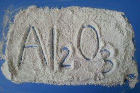 Оксид алюмінію